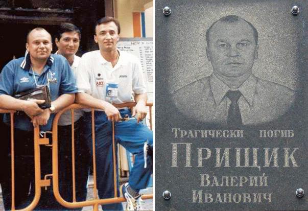 Валерий Прыщик