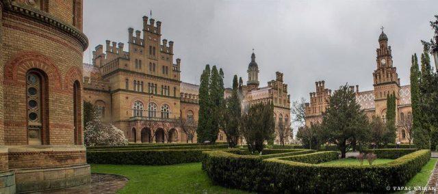 Резиденция митрополитов